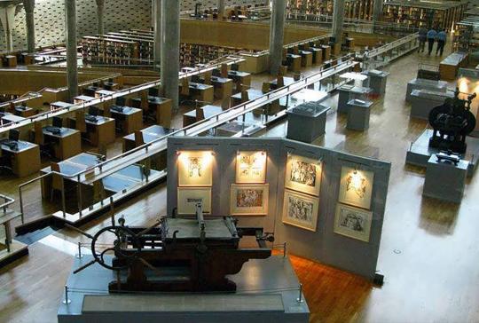 bibliotheca 6